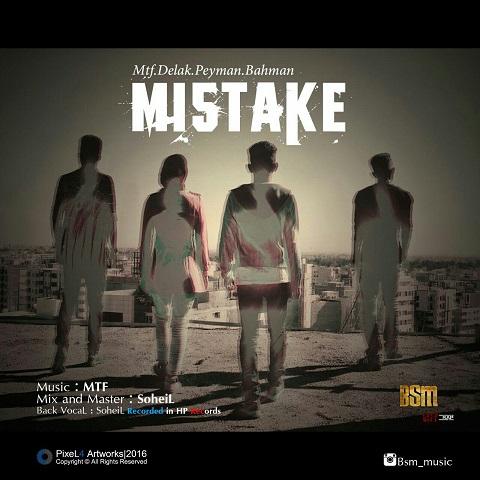 دانلود آهنگ جدید mtf و بهمن و پیمان و دلک بنام اشتباه