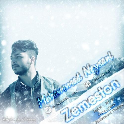 دانلود آهنگ جدید محمد نیسانی بنام زمستون