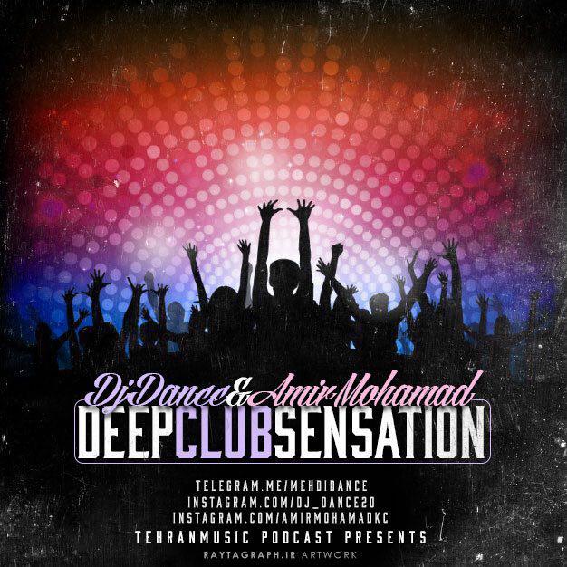دانلود ریمیکس جدید DJ Dance بنام Deep Club Sensation