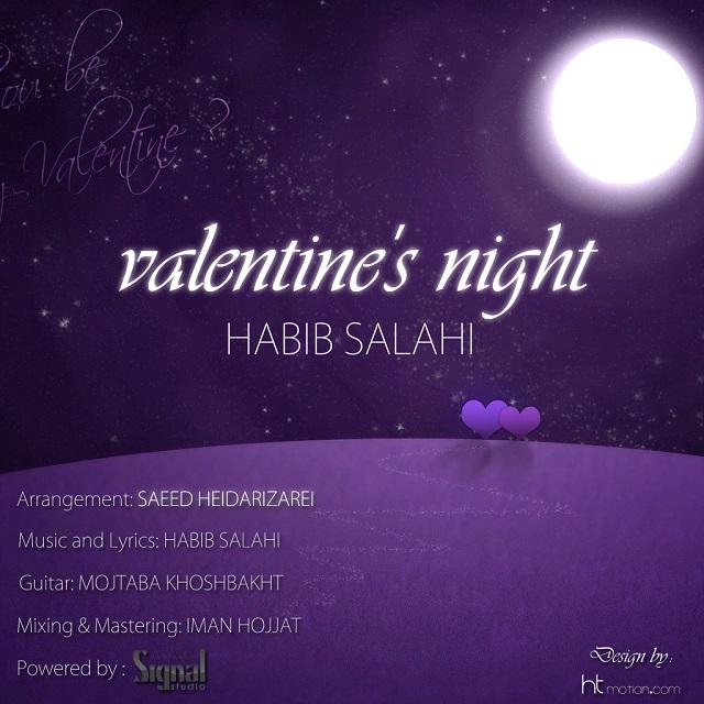 دانلود آهنگ جدید حبیب صلاحی بنام شب ولنتاین