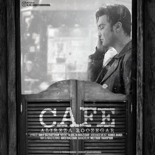 دانلود آهنگ جدید علیرضا روزگار بنام کافه