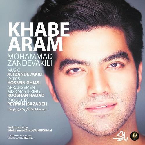 دانلود آهنگ جدید محمد زند وکیلی بنام خواب آرام