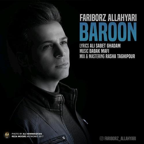 دانلود آهنگ جدید فریبرز الله یاری بنام بارون