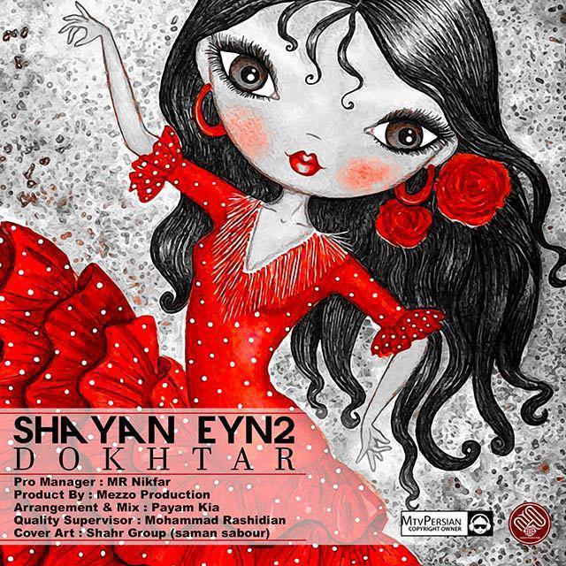 دانلود آهنگ جدید شاد شایان Eyn2 بنام دختر