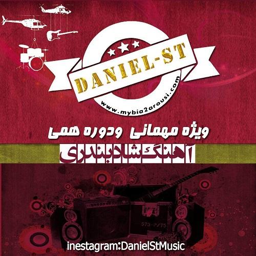 دانلود آهنگ جدید دانیال اس تی بنام Active Bandari