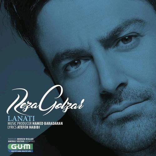 دانلود آهنگ جدید محمدرضا گلزار بنام لعنتی