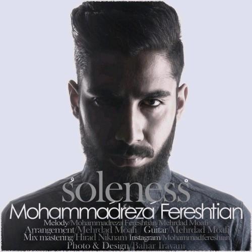 دانلود آهنگ جدید محمد رضا فرشتیان بنام تنهایی
