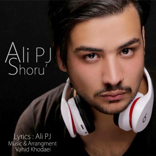 دانلود آهنگ جدید علی PJ – شروع