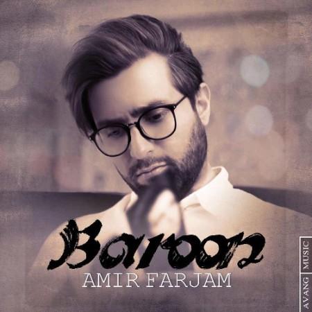 http://dl.mytehranmusic.com/1395/Sahand/Azar/07/Amir%20Farjam%20-%20Baroon/Amir%20Farjam.jpg