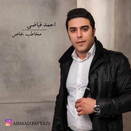 دانلود آلبوم جدید احمد فیاضی بنام مخاطب خاص