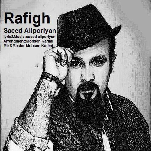 دانلود آهنگ جدید سعید علیپوریان بنام رفیق