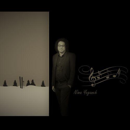 دانلود آهنگ جدید نیما یگانه بنام دیوانگی