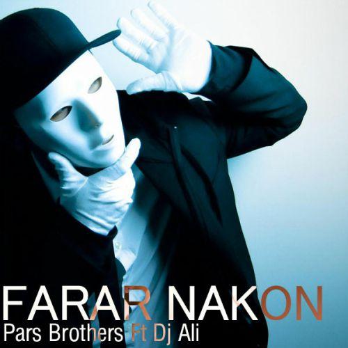 دانلود آهنگ جدید Pars Brothers و دیجی علی بنام فرار نکن