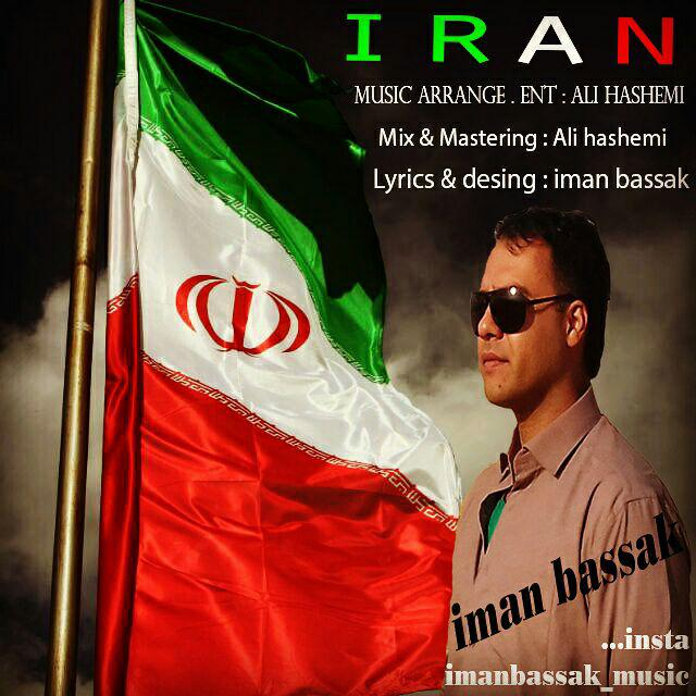 دانلود آهنگ جدید ایمان بساک بنام ایران