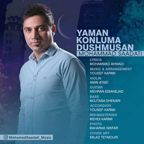 دانلود آهنگ جدید محمد سعادتی بنام یامان کونلومه دوشموسن