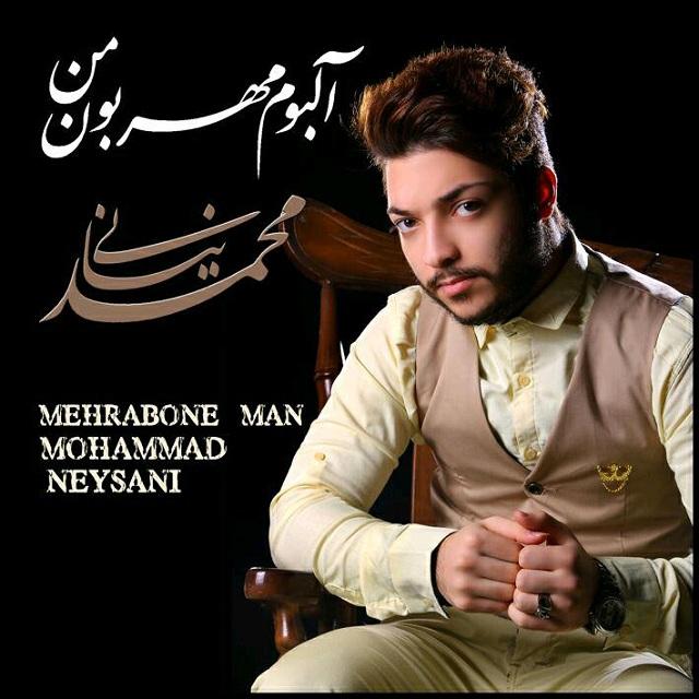 دانلود آلبوم جدید محمد نیسانی به نام مهربون من