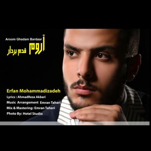 دانلود آهنگ جدید احسان محمدی زاده بنام آروم قدم بردار