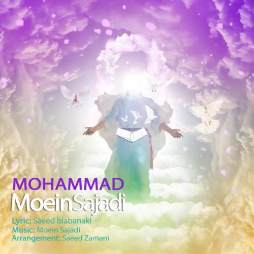 دانلود آهنگ جدید معین سجادی به نام محمد