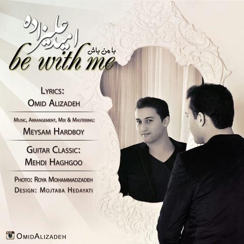 دانلود آهنگ جدید امید علیزاده به نام با من باش