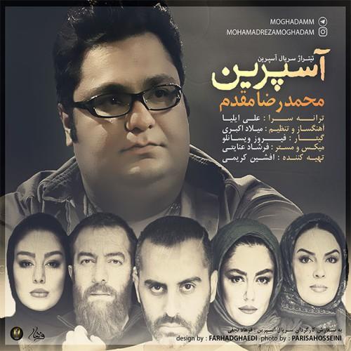 دانلود آهنگ جدید محمدرضا مقدم بنام آسپرین