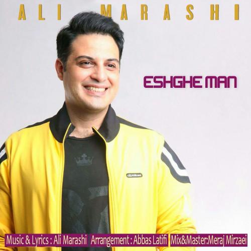 دانلود آهنگ جدید علی مرعشی بنام عشق من