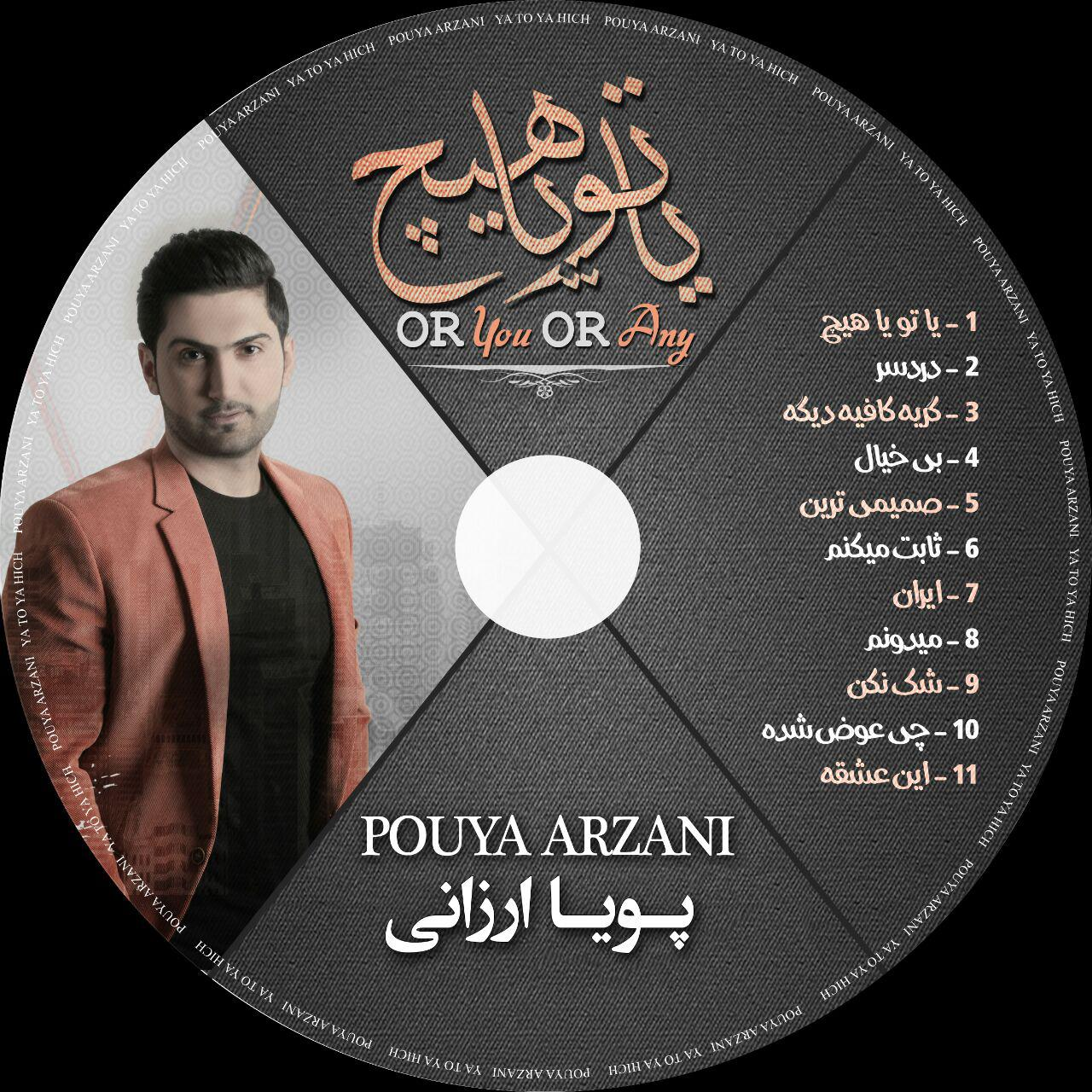 Cover%20CD