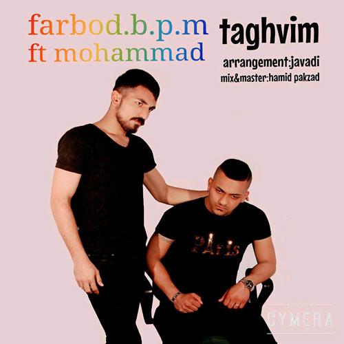 دانلود آهنگ جدید فربد بی پی ام و محمد بنام تقویم
