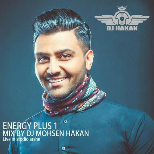 دانلود میکس جدید دی جی محسن حاکان به نام ENERGY PLUS 1