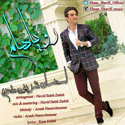 دانلود آهنگ جدید احسان شریفی مقدم بنام رویا هام