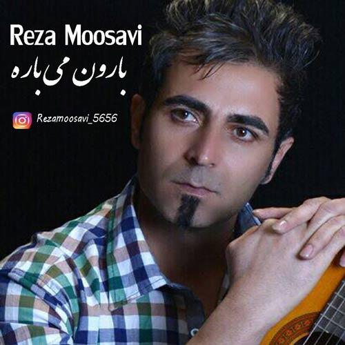 رضا موسوی بارون میباره
