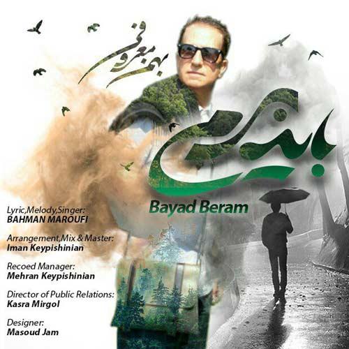 دانلود آهنگ جدید بهمن معروفی بنام باید برم