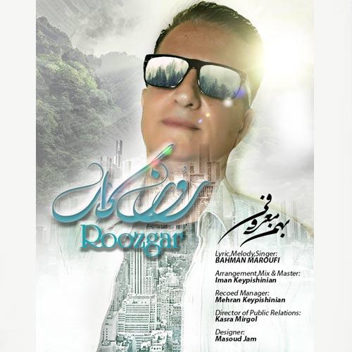 دانلود آهنگ جدید بهمن معروفی بنام روزگار