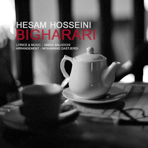 دانلود آهنگ جدید حسام حسینی بنام بی قراری