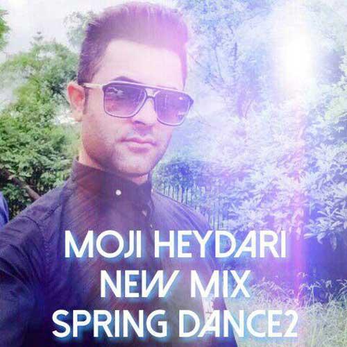 دانلود میکس جدید مجی حیدری بنام Spring Dance 2