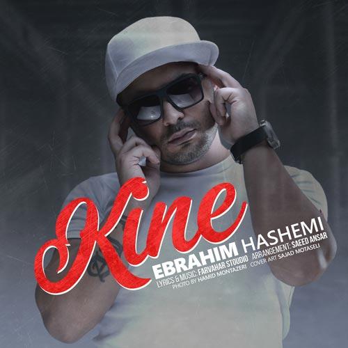 دانلود آهنگ جدید ابراهیم هاشمی بنام کینه