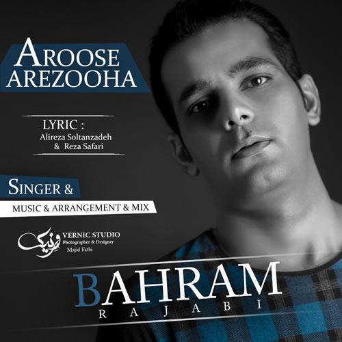 دانلود آهنگ جدید بهرام رجبی بنام عروس آرزوها