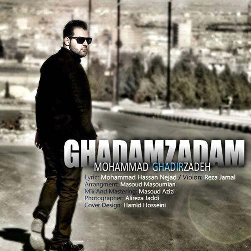 دانلود آهنگ جدید محمد قدیرزاده بنام قدم زدم