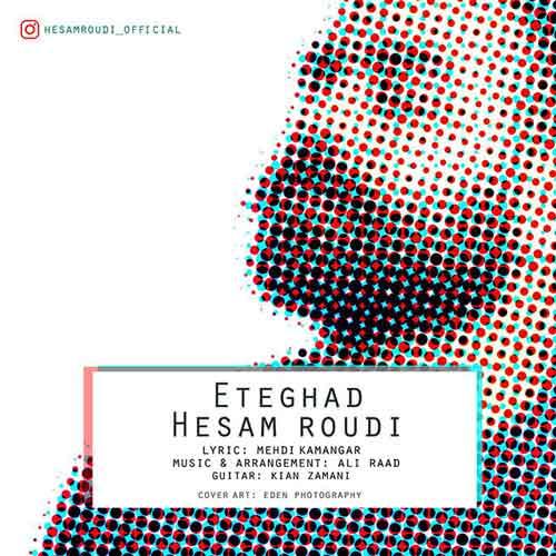 دانلود آهنگ جدید حسام رودی بنام اعتقاد