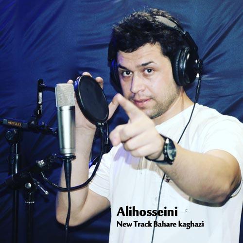 دانلود آهنگ جدید علی حسینی بنام بهار کاغذی