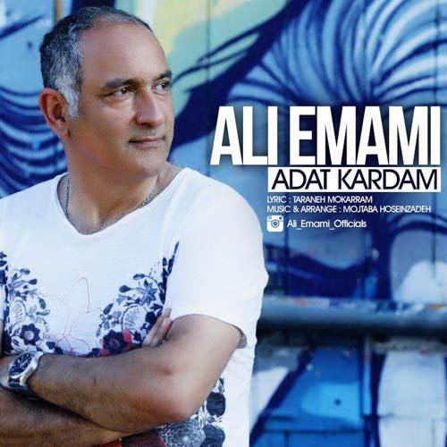 دانلود آهنگ جدید علی امامی بنام عادت کردم