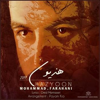 دانلود آهنگ جدید محمد فراهانی بنام هذیون