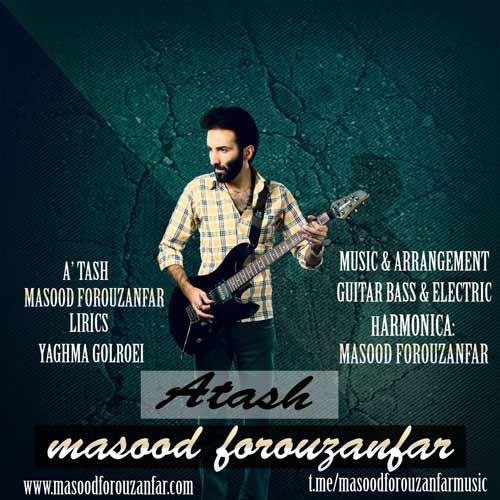 دانلود آهنگ جدید مسعود فروزان فر بنام عطش