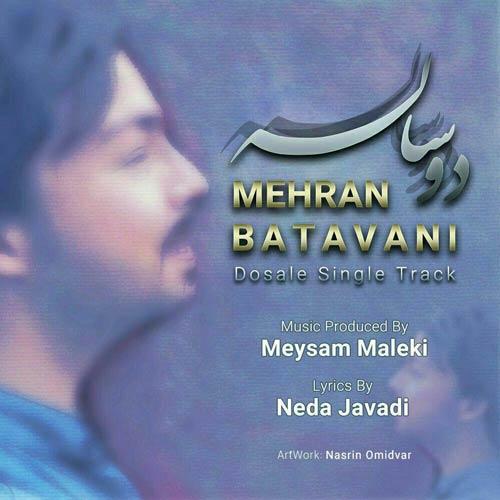 دانلود آهنگ جدید مهران باتوانی بنام دو ساله