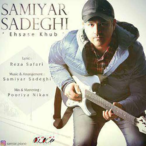 دانلود آهنگ جدید سامیار صادقی بنام حس خوب