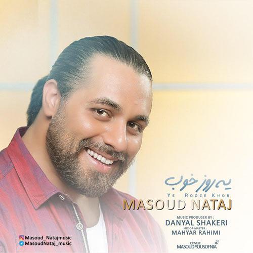 دانلود آهنگ جدید مسعود نتاج بنام یه روز خوب