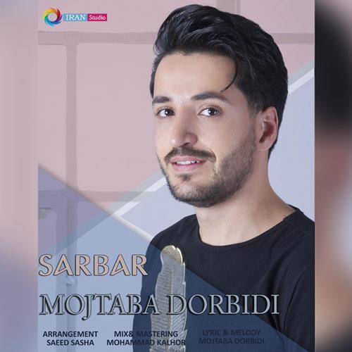 دانلود آهنگ جدید مجتبی دربیدی بنام سربار