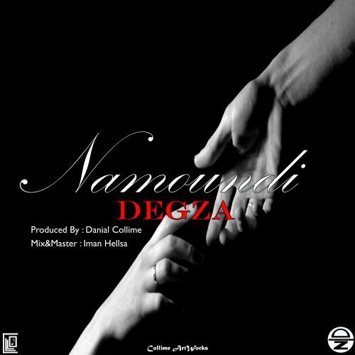 دانلود آهنگ جدید دگزا بنام نموندی