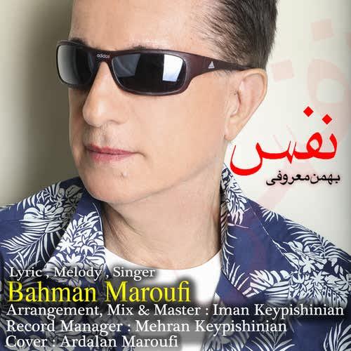 دانلود آهنگ جدید بهمن معروفی بنام نفس