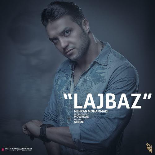 دانلود آهنگ جدید مهران محمدی بنام لجبازی