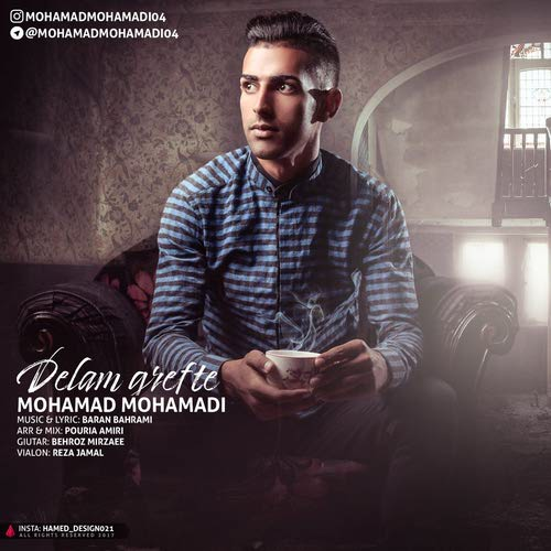 دانلود آهنگ جدید محمد محمدی بنام دلم گرفته